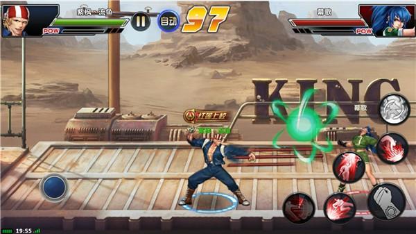 《拳皇97ol》藏宝图降临,夺宝无需耗体力
